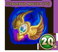 PerKryl20.png