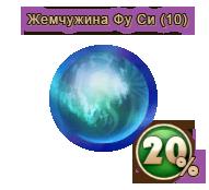 ZhemFuSi20-2.png